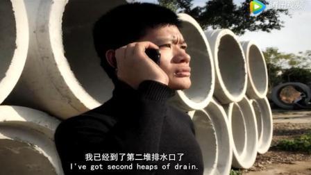 """潮汕后生兄买""""咸片""""买到鹤""""鼠鬼"""", 真实是全潮汕想无!"""