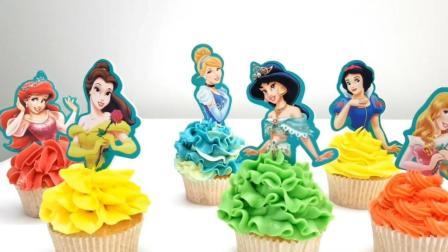 教你做: 迪士尼公主杯子蛋糕, 好看又好吃, 还有简单的挤花技巧