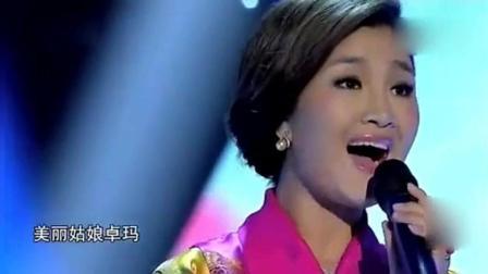 天籁之音! 藏族两大女神合唱《卓玛》好听至极