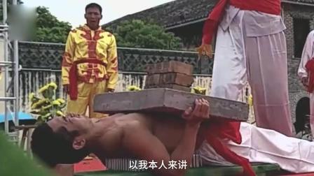 中国传统武功, 六旬老汉胸口碎大石, 不简单!