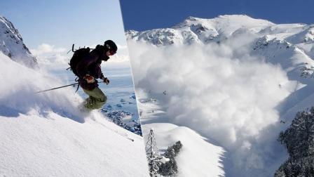 小伙高山滑雪遭遇紧急情况 被卷入雪崩最后奇迹生还
