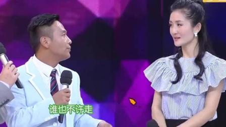宋小宝现场一句话, 直接把谢娜笑喷了, 不愧是综