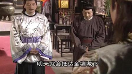 《隋唐英雄传》看到王伯当这样一个忠臣全心辅佐昏君, 真是心酸