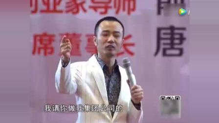 马云 俞凌雄 傻子做这个行业都能成为千万富翁