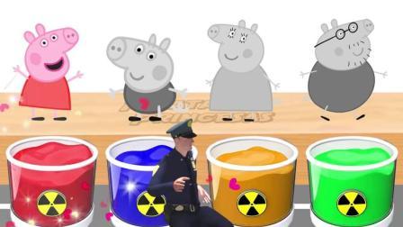 早教益智色彩也动画: 小猪佩奇成员沐浴后换新衣, 学习颜色