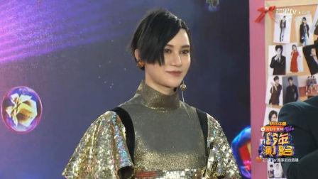 尚雯婕 湖南卫视2018跨年演唱会 后台专访互动
