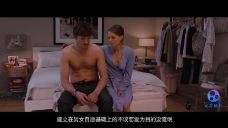 不以结婚为目的恋爱, 假的限级电影男女关系新起点不以恋爱为目的得耍流氓只随性