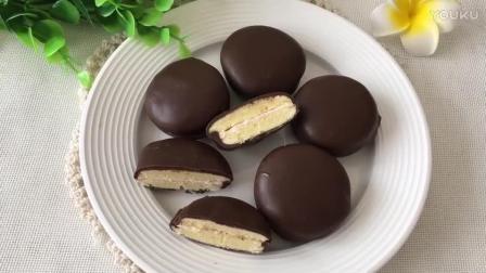思迅烘焙之星9教程 巧克力软心派的制作方法bv0 烘焙 蛋黄饼干的做法视频教程
