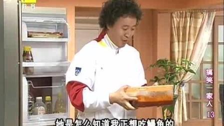 搞笑一家人国语13集: 俊河吃光文姬为民勇做的鳗鱼被骂, 愤慨离家