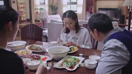 清蒸鱼、红烧鱼、炸鸡翅、糖醋里脊、丸子汤、麻婆豆腐都看饿了!