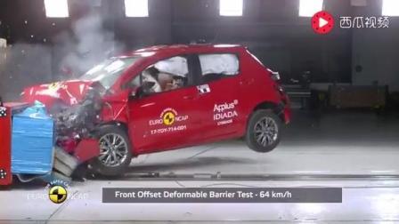 2018款丰田致炫, 碰撞测试, 看完你还敢买小型车吗!