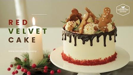 【喵博搬运】【食用系列】圣诞红丝绒姜饼人蛋糕ヽ(•̀ω•́ )ゝ