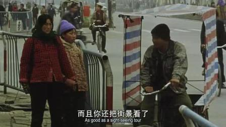 巩俐带着妹妹第一次进城被三轮车坑苦了