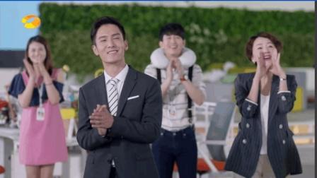 《漂亮的李慧珍》 白皓宇重回杂志社荣升主编, 原主编终于要结婚了!