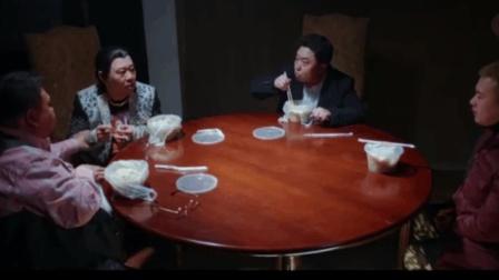 郭德纲请客吃饭竟摆鸿门宴, 于谦不敢吃, 孙越吃到嘴里又掉出来!