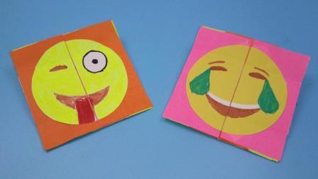 表情包魔术卡折纸, 翻动它变化出不出表情, 太有意思啦, 视频教程