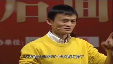 马云说: 未来将会无工可打, 你只有选择这个行业才能避免失业!