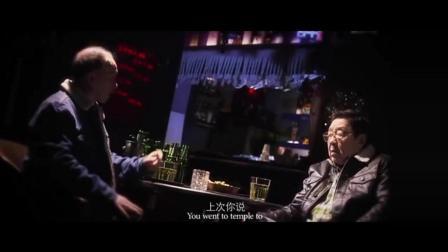 谭咏麟当古惑仔, 陈小春打麻将有一套, 赢钱老婆必出现