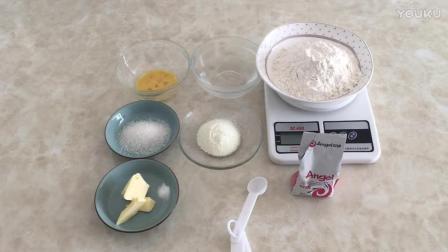 君之烘焙肉松面包的做法视频教程 火腿煎蛋汉堡包的制作教程jv0 初级烘焙教程视频教程
