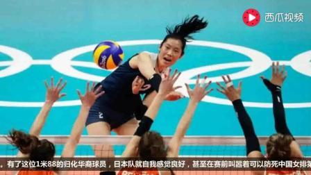 女排3比1日本! 朱婷暴扣对方脸部回应挑衅, 拒绝向日本人道歉!