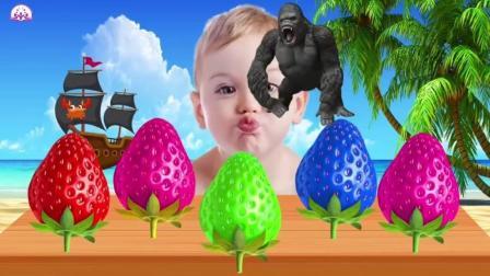 早教益智英文动画: 黑猩猩拿走宝宝的草莓, 宝宝大哭不止, 学习颜色