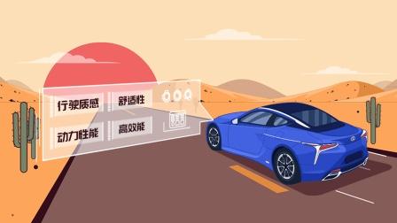 混动车省油却没驾驶乐趣? 来看看这项性能和效能兼得的黑科技