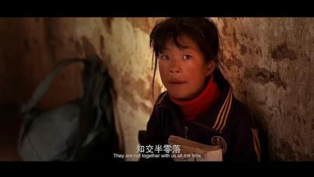 云南丽江农村有多贫困 大爷用土豆为孙子交学费