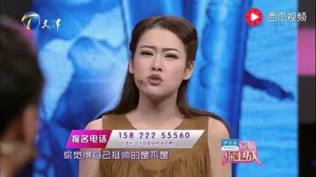 女嘉宾现场打男友, 涂磊和全场的观众爆笑不断!