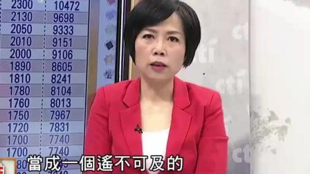 台湾媒体: 台湾人梦想工资6千多, 对比大陆工资, 我们落后很多