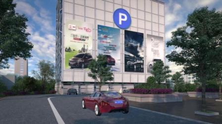 大平台可以旋转调头的机器人停车系统_TADACHINA