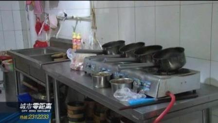 """济宁任城: 加大食品安全检查 确保群众""""舌尖""""安全"""