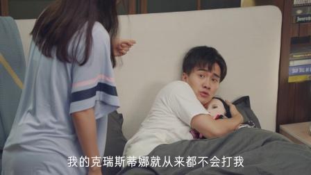 《生活大爆炒》张宥浩唆使姐夫抓小三 翟天临纠结难受抱头痛!