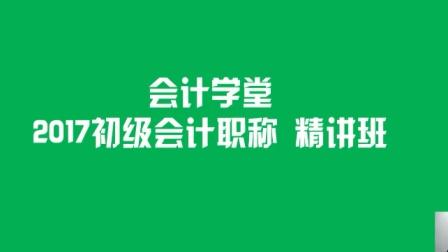 许昌会计实务实操培训_吉林市培训会计实务_会计实务大纲