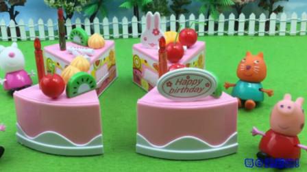 小猪佩奇拆开零食大礼包 小猪佩奇开车买生日蛋糕过家家玩具.mp4