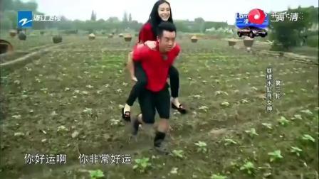 郑恺找到杨颖, 周五情侣再组合, 吃饼干游戏一点都不害羞