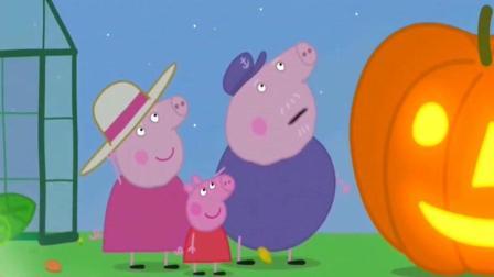 猪爷爷猪奶奶还有佩奇坐直升机来参加圣诞派对, 他们会遇到什么惊喜呢