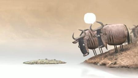 两头牛在聊天木头与鳄鱼: 原版是什么样子的?