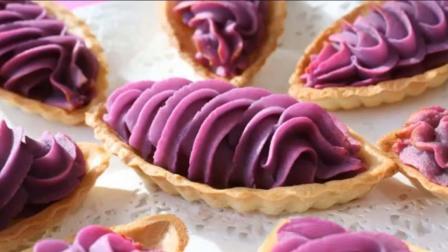 美味紫薯蛋糕点心做法食谱