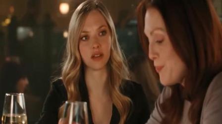 三分钟看美国高分电影《克洛伊》, 爱情不分性别, 限16岁以上观看