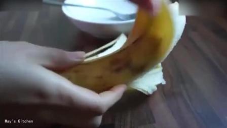 蛋糕培训烘焙教学-简单易做的香蕉马芬西点师培训