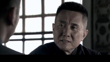 洪流: 北伐开始, 张宗昌疯狂进步人士。