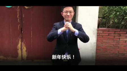 台湾地区新党成员侯汉廷送来新年祝福, 这顺口溜说的太有才了