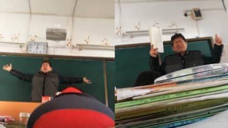 中学老师朗诵《将进酒》 戏精附体
