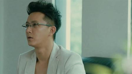 《前任攻略》  陪戏剧化前女友看电影惹怒姚星彤