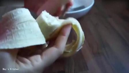 蛋糕裱花教学视频烘焙教学-简单易做的香蕉马芬烘焙加盟
