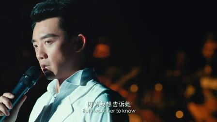 《前任2:备胎反击战》  郑恺深情款款走心献唱<时光倒回>