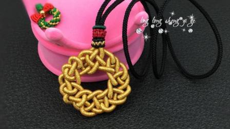 淘宝玲珑绳艺阁: 袈裟结教程