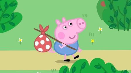 小猪佩奇: 佩奇给乔治讲睡前小故事