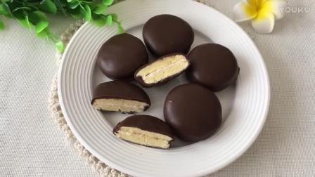烘焙豆怎样做法视频教程 巧克力软心派的制作方法bv0 烘焙教程图片大全