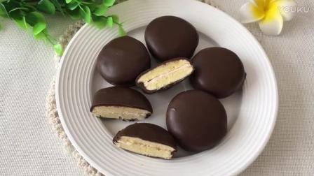 蛋糕卷开裂的五大原因 巧克力软心派的制作方法bv0 烘焙入门教程 豆瓣